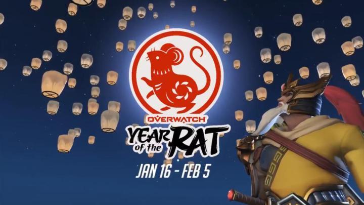 オーバーウォッチ:ねずみ年を祝う旧正月イベント「旧正月2020 Year of the Rat」、明日2020年1月17日から開催