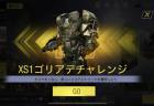 定額制ゲームサービス「PS Now」7日間利用権が実質無料で配布中
