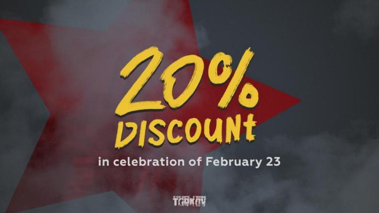 Escape From Tarkov:祖国防衛の日を記念して全エディションが20%OFF(2日間限定)