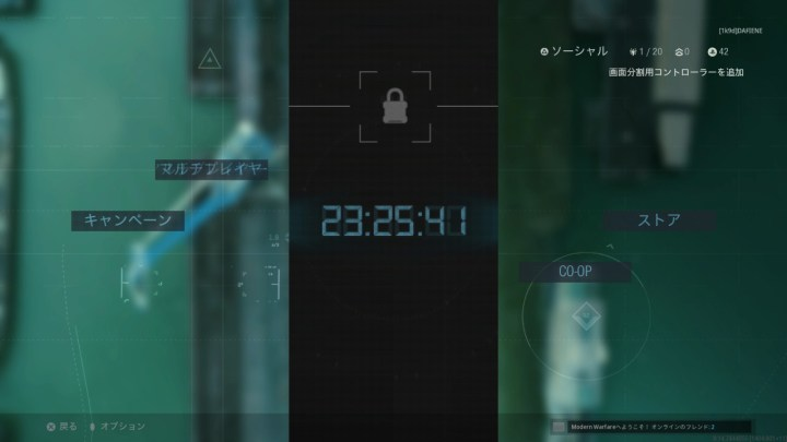 CoD:MW:メインメニューに謎メニューがカウントダウン開始! 24時間後にバトロワ「ウォーゾーン」登場?