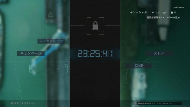 CoD:MW:メインメニューの謎メニューがカウントダウン開始! 24時間後にバトロワ「ウォーゾーン」登場?