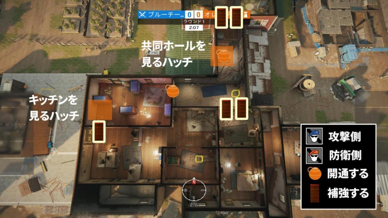 07ホール2F守り