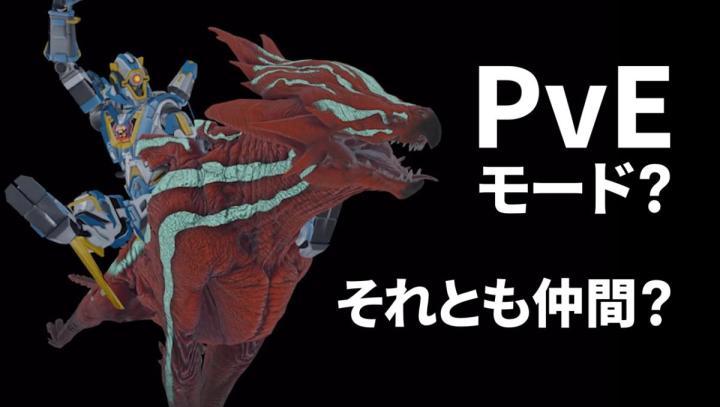 [噂] エーペックスレジェンズ:恐竜のような新生物「プラウラー」発見、PvEモード?仲間?