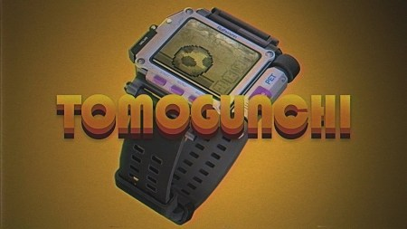 tomogunchi