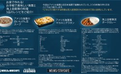 おうちで出来る海軍式クッキングレシピとワークアウトをご紹介