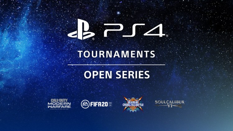 CoD:MW:気軽に参加できるeスポーツ大会「PS4 Tournaments: Open Series」6月1日より開催