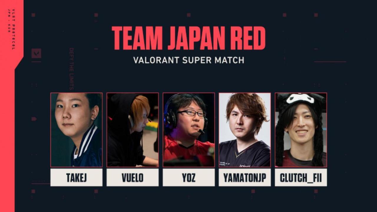 TEAM JAPAN RED