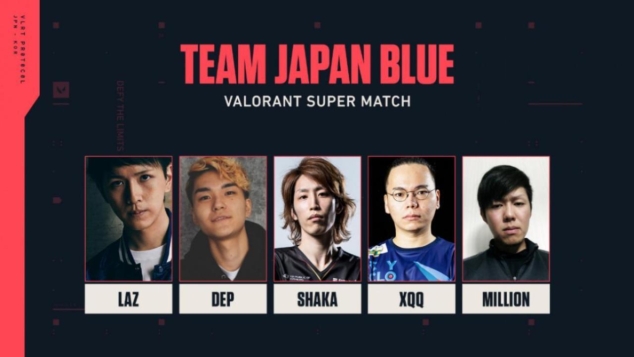 TEAM JAPAN BLUE