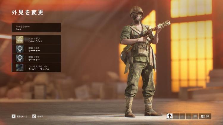 BFV:日本・米・ドイツ・イギリス兵になりきろう!5勢力の正装と装備一挙紹介