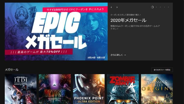 「Epic Gamesストア」がiOS/Androidアプリとしてリリース計画進行中?EpicのCEOが展望を語る