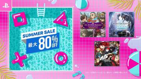 ps store summer