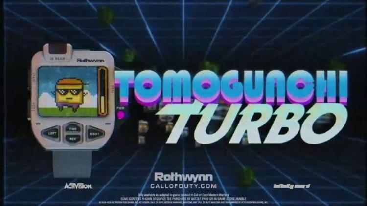CoD:MW:デジタルペット育成ゲームの次世代機「トモグンチターボ」登場、ペットを進化させてチャームをゲット