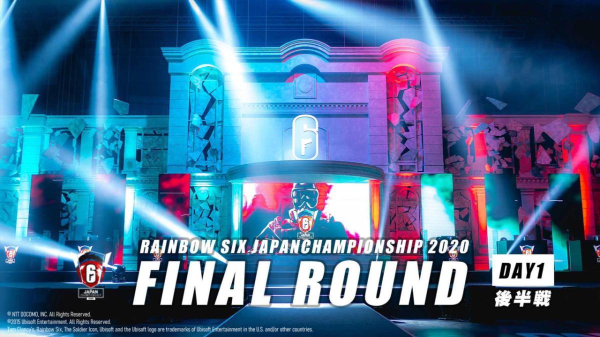 """レインボーシックス シージ:""""JAPAN CHAMPIONSHIP 2020 FINAL ROUND ..."""