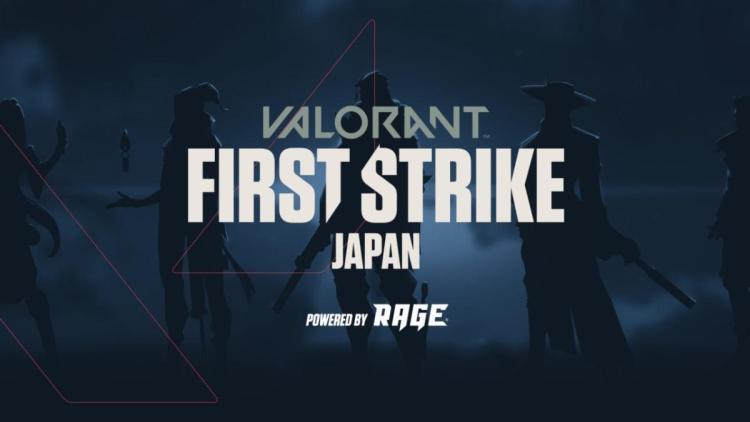ヴァロラント:「VALORANT FIRST STRIKE JAPAN」決勝大会が12月3日から開催、初代日本チャンピオンはどのチームに?