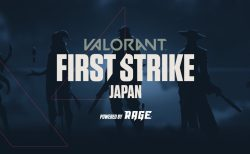 ヴァロラント:初の国内公式大会「VALORANT FIRST STRIKE JAPAN」参加チームの募集開始、12の招待チームも発表