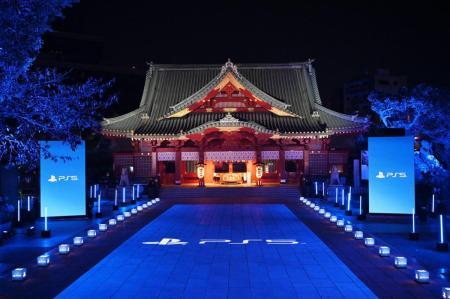 PlayStation 5 の発売を記念したグローバルローンチイベントが開催、日本では発売前日に「神田明神」のライトアップを実施