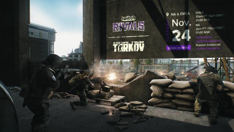 Escape From Tarkov:第2回Twtich Rivalsトーナメント開催、視聴でゲーム内アイテムが貰えるDropsキャンペーン