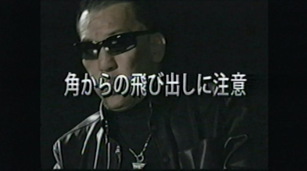 CoD:BOCW:蝶野正洋によるPR動画「STOP!マルチ事故」公開 / PS4版マルチ無料&セール実施中(25日午前3時まで)