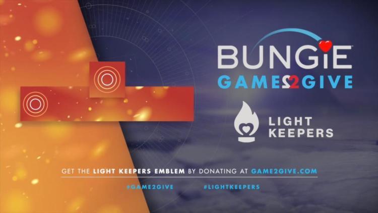 Destiny 2: オンラインチャリティーイベント 「Game2Give」開始、参加者にはエンブレムやシェルの特典(15日まで)