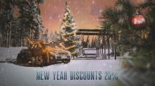 Escape From Tarkov:全エディションが25%OFFのニューイヤーセール開催(12月27日~1月5日)!セール終了前までにタルコフ入手済みならギフト配布中