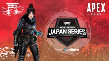 APEX LEGENDS JAPAN SERIES(ALJS)