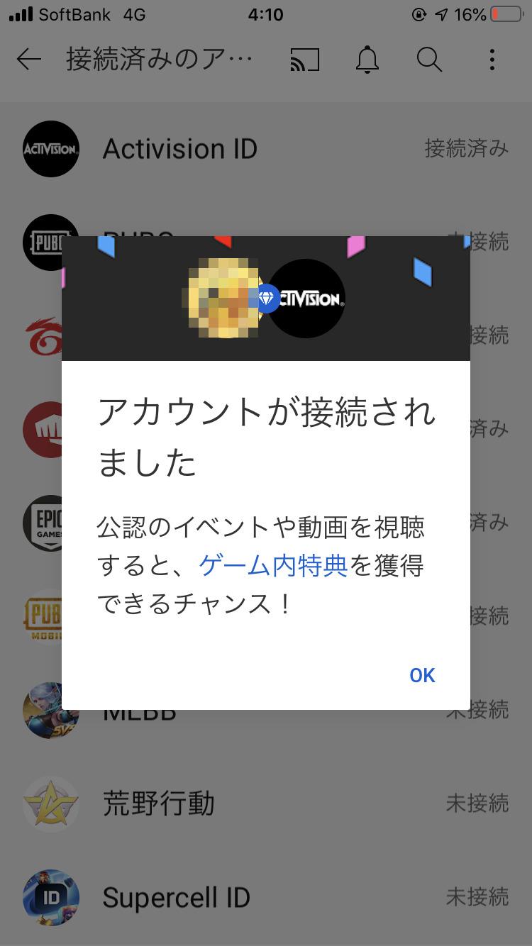 CDL2021 reward BOCW Youtube