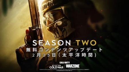 CoD:BOCW:シーズン2は2月26日開幕、クロスボウやガリルなどの新武器が映ったシネマティックトレーラー公開