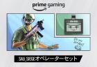 レインボーシックス シージ:アーティストSAU-SIEGEのコラボアイテム登場、Prime Gaming会員特典として期間限定配信