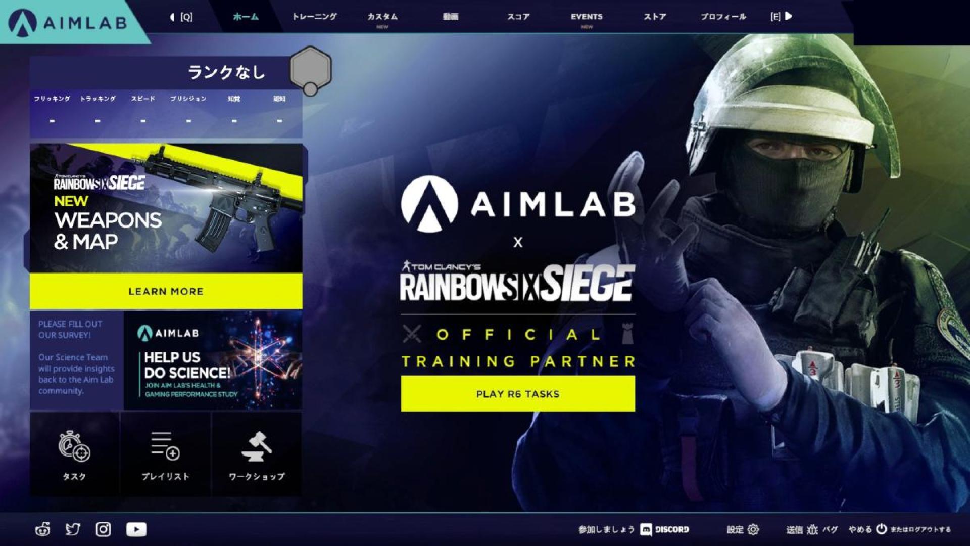 aim Lab_Siege