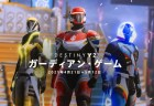 エーペックスレジェンズ:Respawn「日本語流暢なアンチチートスタッフ募集」!