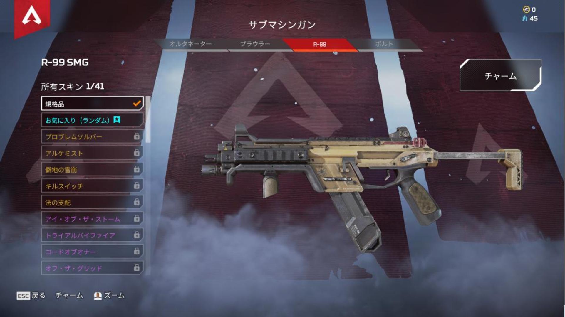 SMG_R-99