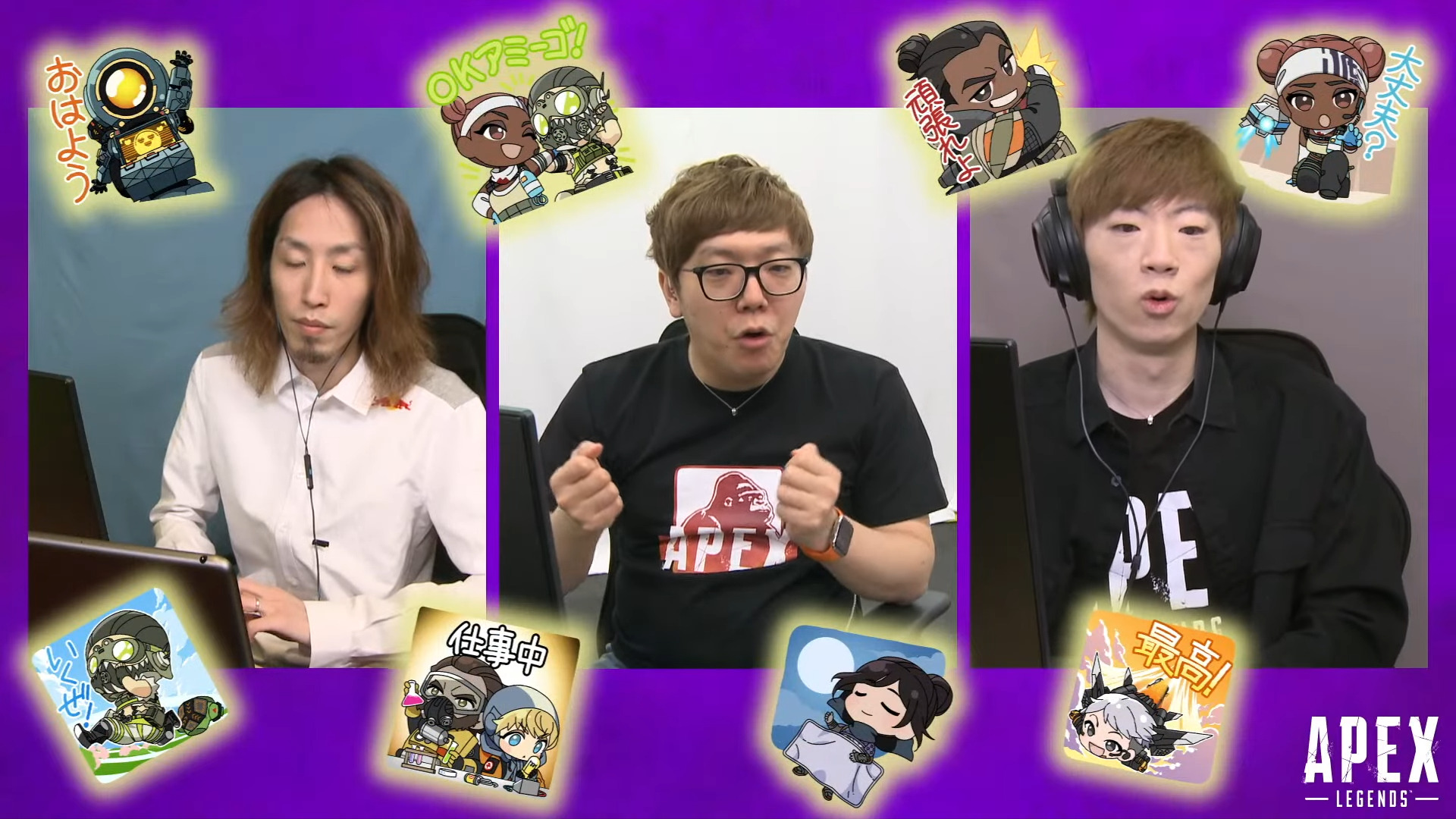 【APEX】新シーズンでSHAKA、ヒカキン、セイキン大暴れ生配信!【英雄の軌跡】 2-6-10 screenshot