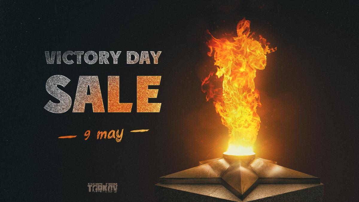Escape From Tarkov Sale Victory Day タルコフ セール
