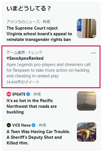 saveapexranked