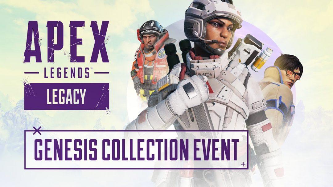 エーペックスレジェンズ:ジェネシス・コレクションイベント