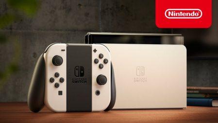 「Nintendo Switch(有機ELモデル)」は内部変更なし、有線LAN端子搭載ドックの単体販売は?