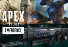 エーペックスレジェンズ:シーズン10「エマージェンス」新コンテンツ、ワールズエッジ改変/新武器