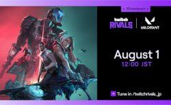 VALORANT(ヴァロラント):「Twitch Rivals: VALORANT Japan Showdown」8月1日正午より配信、有名ストリーマーも参戦