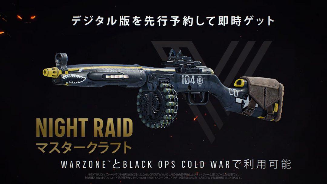 ppsh-41用武器スキン