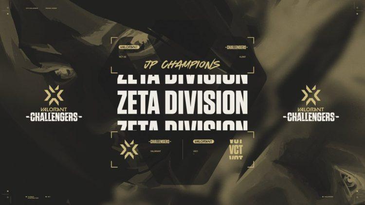 ヴァロラント:公式eスポーツ大会「2021 VCT Challengers Japan Stage 3」優勝はZeta Division、準優勝Crazy RaccoonとともにMasters出場へ