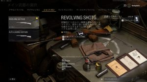 COD_ヴァンガード_ベータ_武器Vanguard Screenshot 2021.09.03 - 09.56.00.71