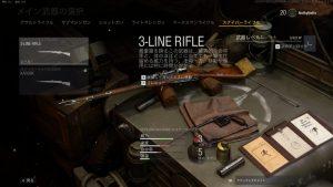 COD_ヴァンガード_ベータ_武器Vanguard Screenshot 2021.09.03 - 09.56.11.53