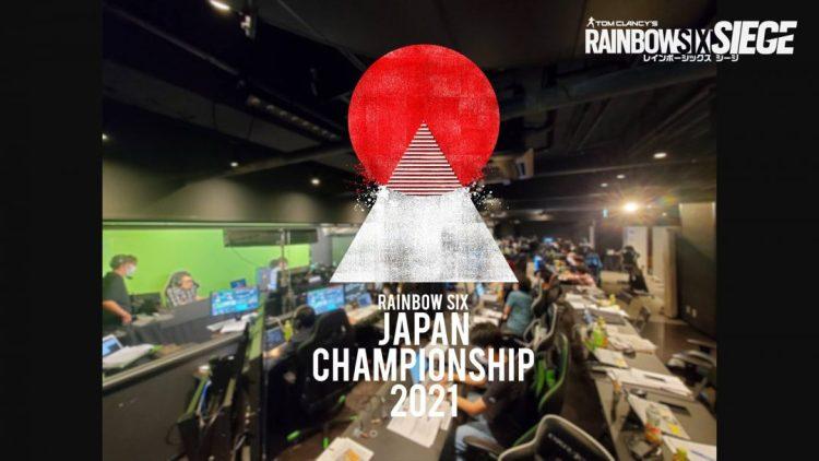 "「RAINBOW SIX JAPAN CHAMPIONSHIP 2021」怒濤の予選ラウンド終了、16チームによる""セミファイナルラウンド""10月2日スタート"