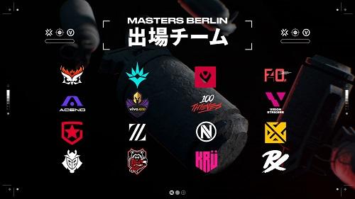 ヴァロラント:公式eスポーツ大会「2021 VCT Masters Stage 3」9月10日より開催、日本からはZeta DivisionとCrazy Raccoonが出場