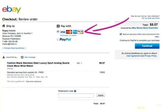 Как купить на eВay без PayPal, другие способы оплаты: при помощи банковской карты и ...