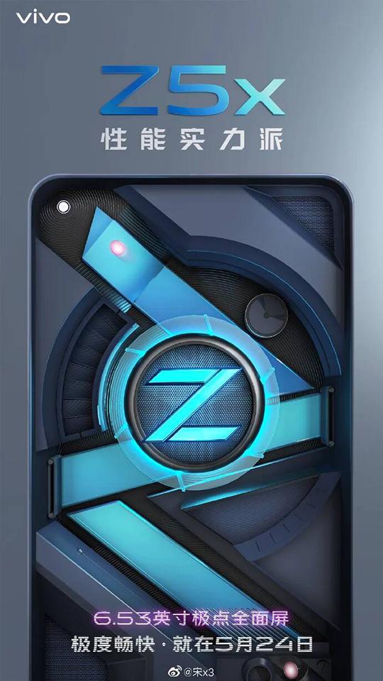 Poster Vivo Z5x (ảnh 1)