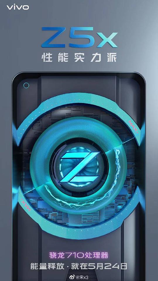 Poster Vivo Z5x (ảnh 2)