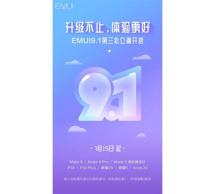 Danh sách điện thoại Huawei được cập nhật EMUI 9.1