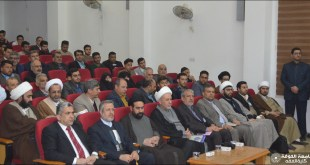 College of Jurisprudence hosts the International Conference of Iranian Investigators
