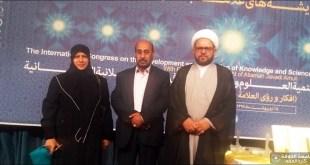 أساتذة  من كليتنا يشاركون في اعمال المؤتمر العلمي العالمي في جامعة طهران
